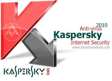 Kaspersky 2010